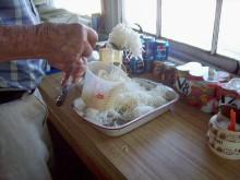 mearsuring shredded turnips